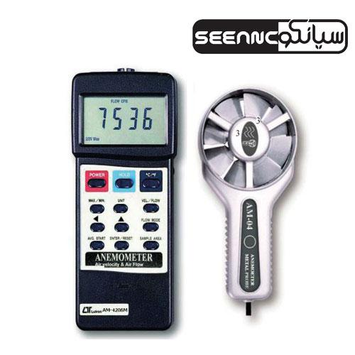فلومتر ، سرعت سنج باد LUTRON AM-4206M