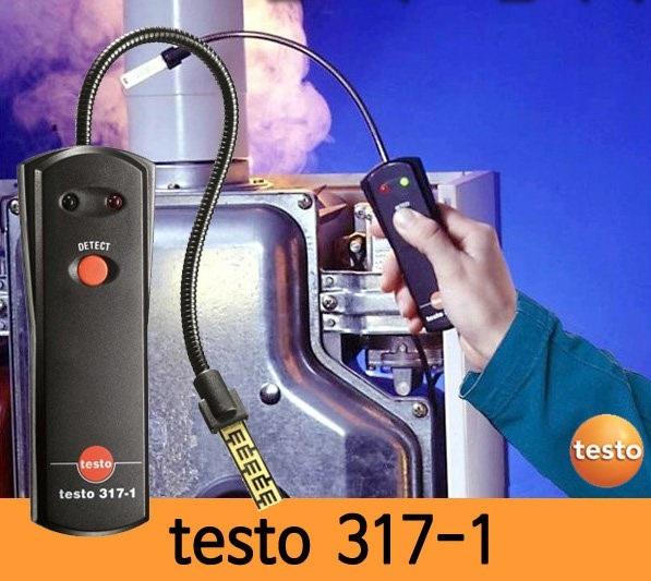 دستگاه نشت یاب گاز تستو مدل testo 317-1