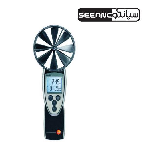 آنمومتر سرعت سنج باد تستو آلمان مدل TESTO 417