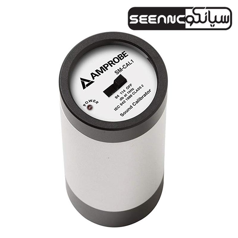 کالیبراتور صوت سنج دیجیتال امپروب Amprobe SM-CAL1