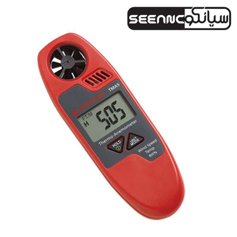 آنمومتر، سرعت سنج باد پرتابل امپروب Amprobe TMA5