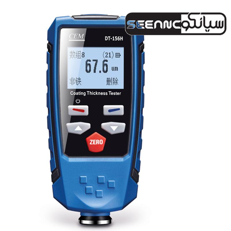 ضخامت سنج رنگ و پوشش فلزات و غیر فلزات قیمت مناسب CEM DT-156H
