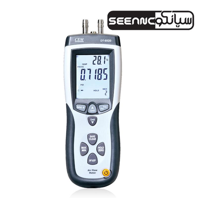 فشارسنج تفاضلی و سرعت سنج باد CEM DT-8920