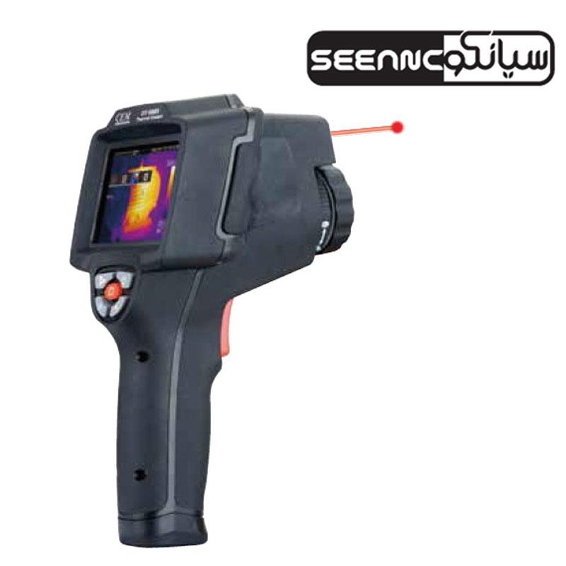 دوربین حرارتی|ترموویژن حرفه ای سی ای ام مدل CEM DT-9885
