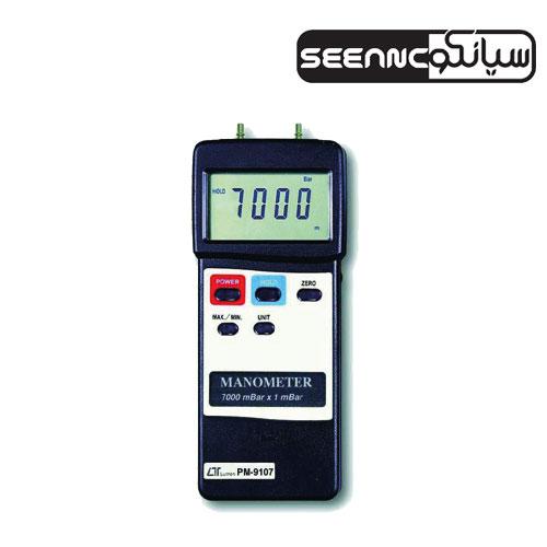 فشار سنج تفاضلی لوترون مدل LUTRON PM-9107