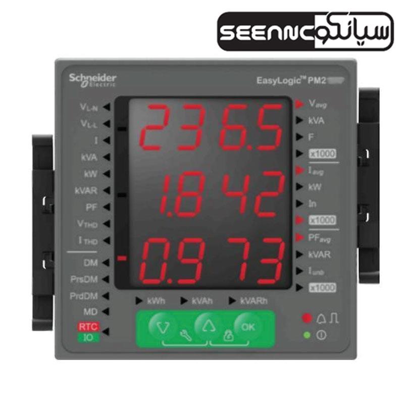 پاورمتر تابلویی دیجیتال اشنایدر الکتریک مدل EasyLogic PM2110