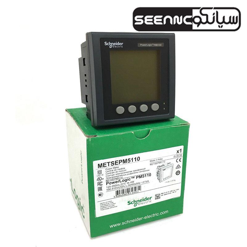 پاورمتر تابلویی دیجیتال اشنایدر مدل Schneider PM5110