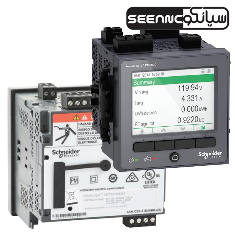 پاورمتر تابلویی دیجیتال هوشمند اشنایدر الکتریک مدل Schneider Electric PM8240