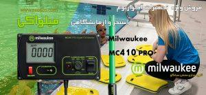 بهترین برند سختی سنج سیانکو میلواکی mc410 pro