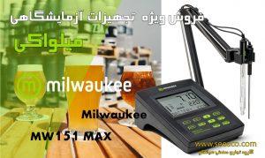 پی اچ متر مولتی پارامتر pH/ORP و دما Milwaukee MW151 MAX