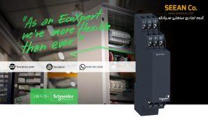 قیمت رله کنترل فاز اشنایدر الکتریک مدل Schneider RW17TG20 نمایندگی اشنایدر
