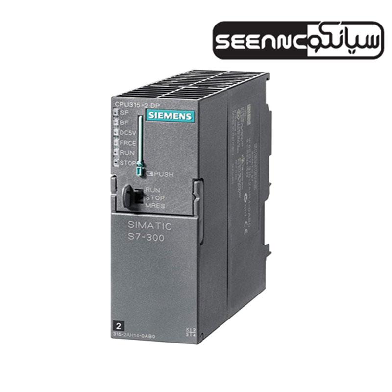 پی ال سی زیمنس آلمان مدل SIMATIC S7-300 CPU 315-2 DP