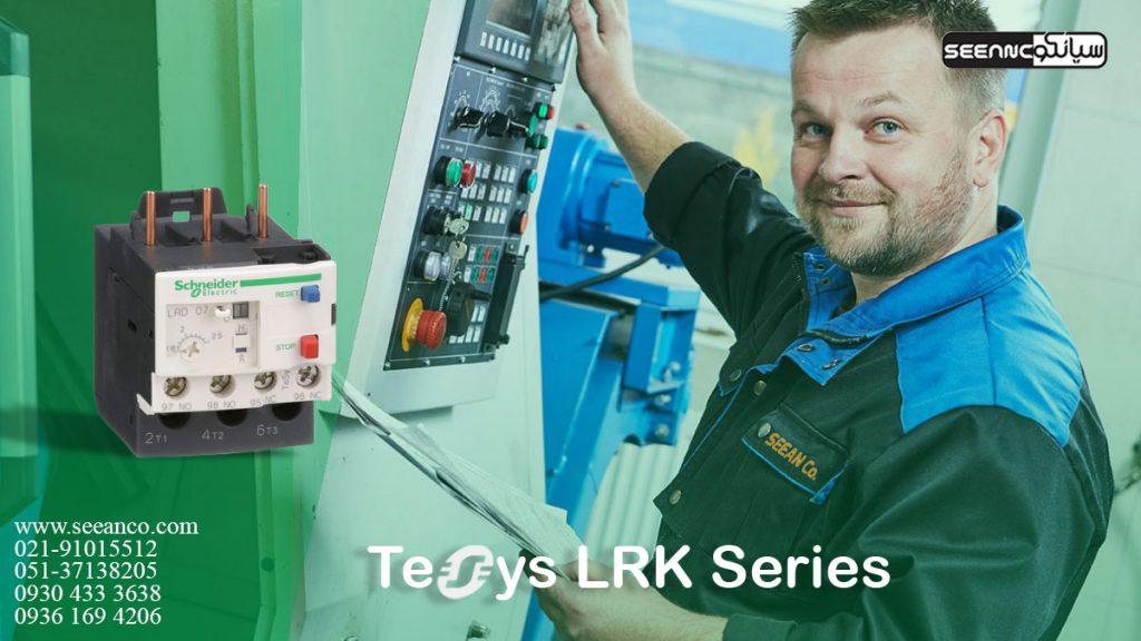 رله هاحرارتی LR2K