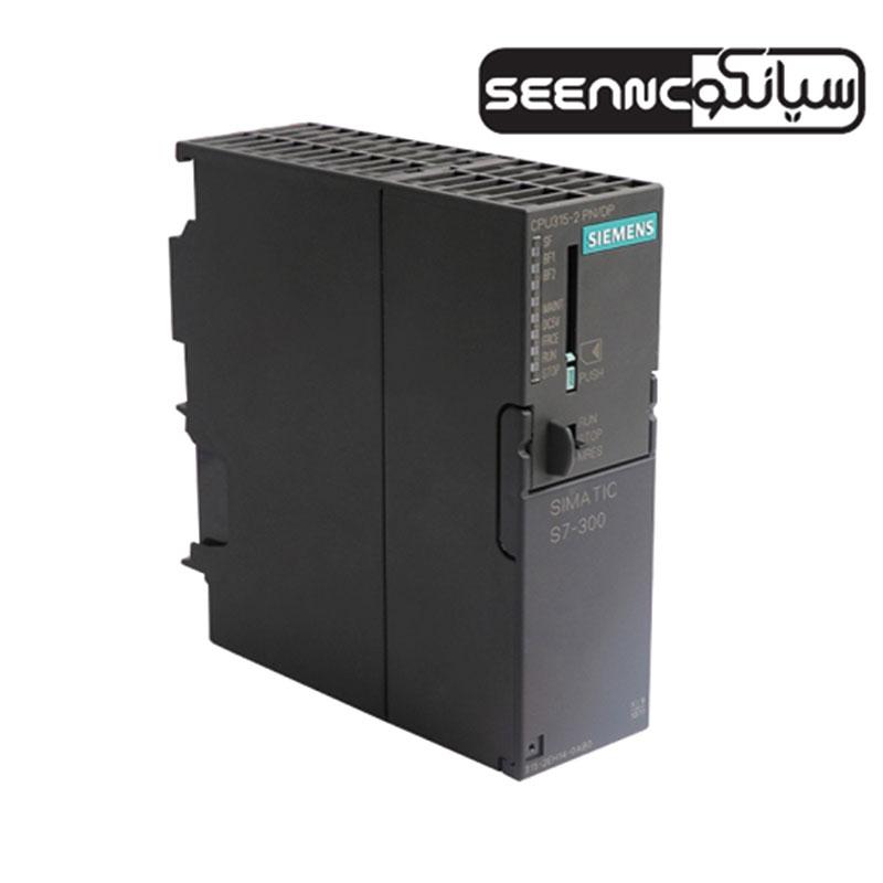 پی ال سی زیمنس مدل SIMATIC S7-300 CPU 315-2 PN/DP