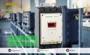 معرفی و خرید سافت استارتر اشنایدر Schneider ATS22D62Q