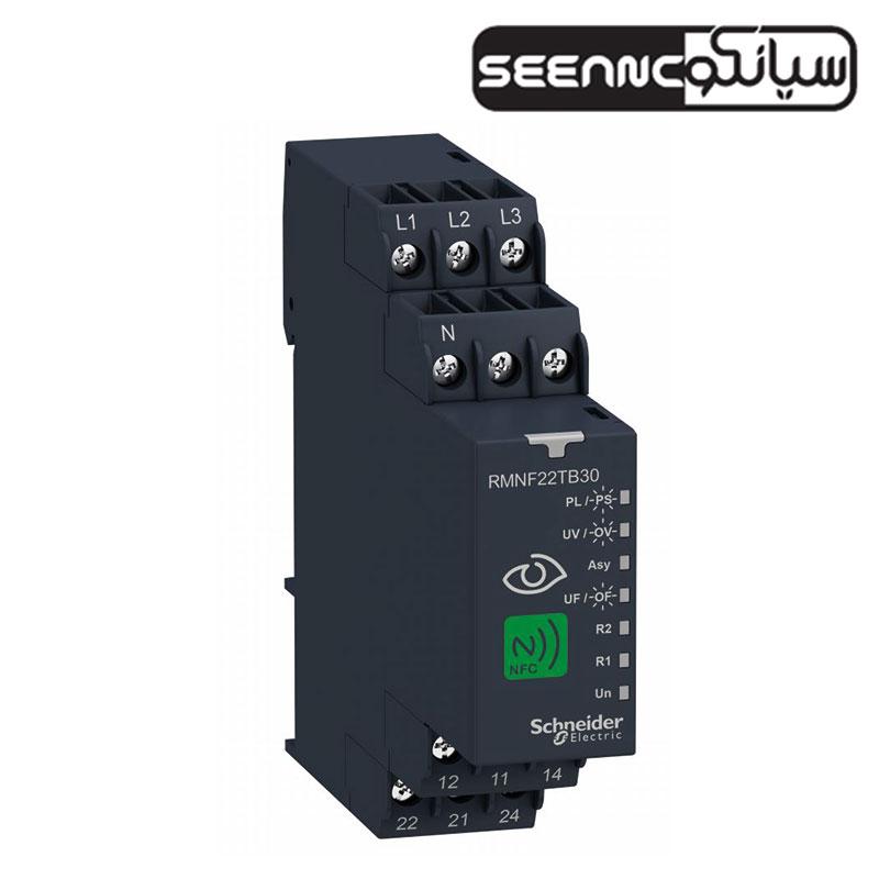 رله کنترل فاز و کنترل بار NFC نمایندگی اشنایدر الکتریک مدل Schneider RMNF22TB30