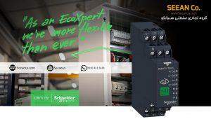 معرفی قیمت و خرید رله کنترل فاز و کنترل بار NFC اشنایدر الکتریک RMNF22TB30 نمایندگی اشنایدر