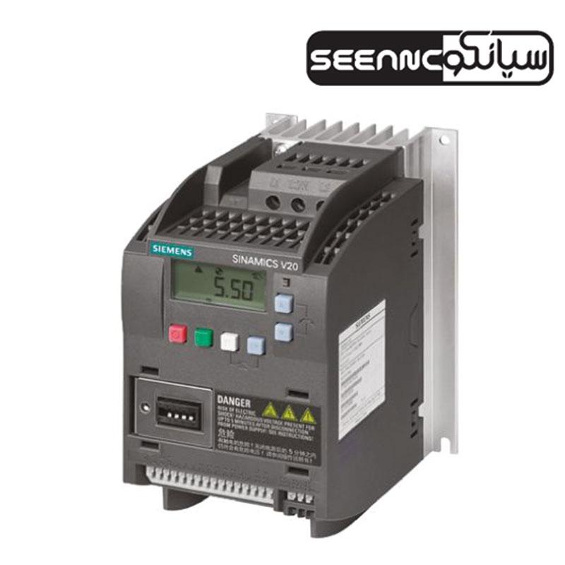 اینورتر V20 زیمنس آلمان مدل Siemens SINAMICS 6SL3210-5BE13-7UV0