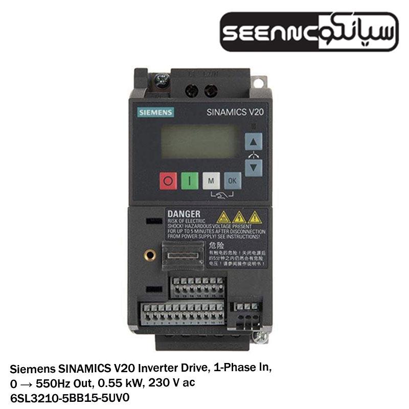 درایو فرکانس متغیر تک فاز نمایندگی زیمنس مدل 6sl3210_5BB15_5UV0