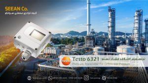 کاربرد ترانسمیتر اختلاف فشار تستو Testo 6321
