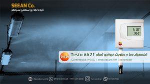 کاربرد ترانسمیتر دما و رطوبت دیواری تستو Testo 6621