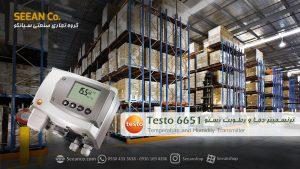کاربرد ترانسمیتر دما و رطوبت تستو TESTO 6651