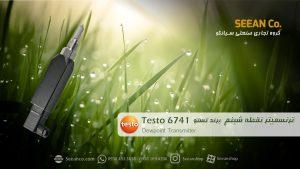 کاربرد ترانسمیتر نقطه شبنم تستو Testo 6741