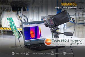 دوربین تصویربرداری حرارتی تستو آلمان testo 890-2