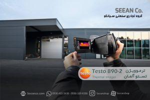 نمایندگی تستو، دوربین تصویربرداری حرارتی testo 890-2