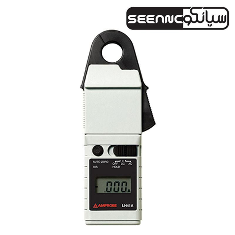 کلمپ آمپرمتر ارزان قیمت AMPROBE LH41A