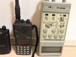 فرکانس متر دیجیتال لوترون LUTRON FC-2500