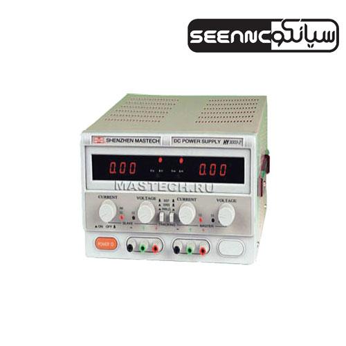 منبع تغذیه DC دو کاناله MASTECH مدل HY3005-2