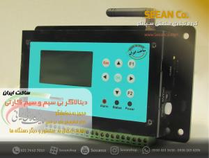 دیتالاگر سیم کارتی GSM ساخت ایران