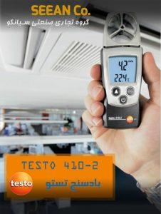 testo-410-2-Vane-anemometer