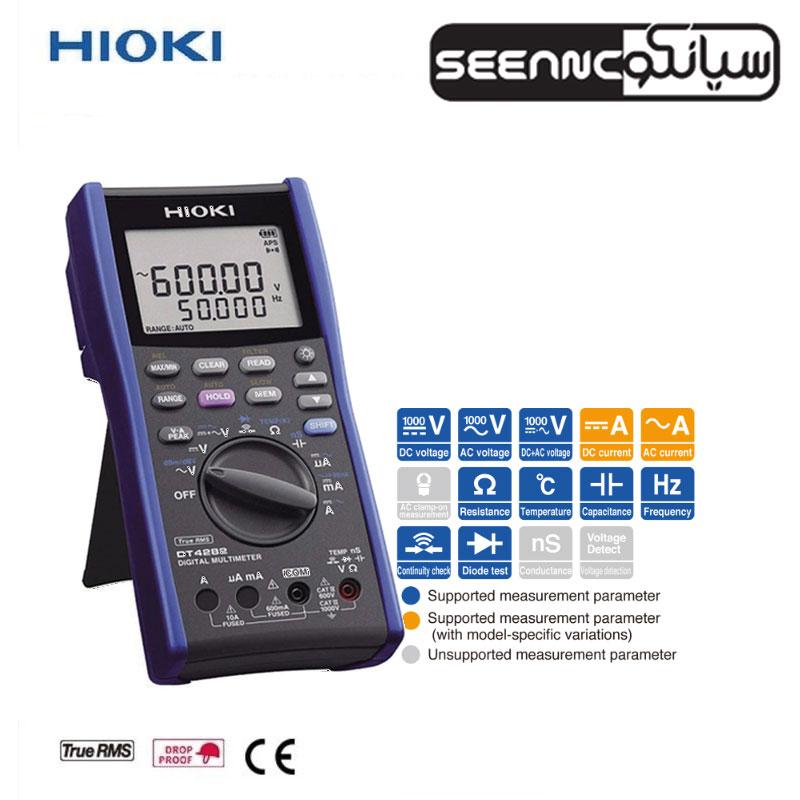 مولتی متر دیجیتال دقیق صنعتی سری HIOKI DT 4200